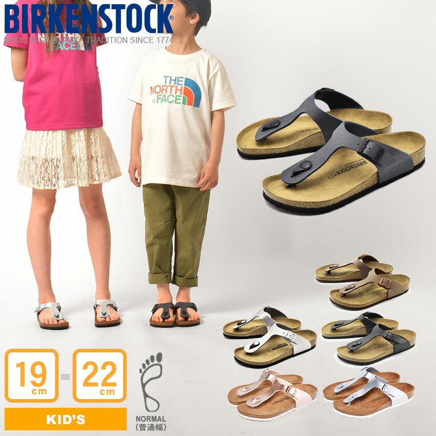 靴, サンダル BIRKENSTOCK GIZEH 846141 846151 1005128 1002362 1012525 1012523 ()