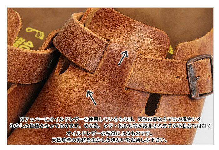 送料無料 ビルケンシュトック ビルケン・シュトック(BIRKENSTOCK) ボストン レザー 全12色 [普通幅タイプ] ビルケン (BIRKENSTOCK BOSTON LEATHER)メンズ(男性用) 本革 サンダル 人気の ボストン チューリッヒ も取扱い中!
