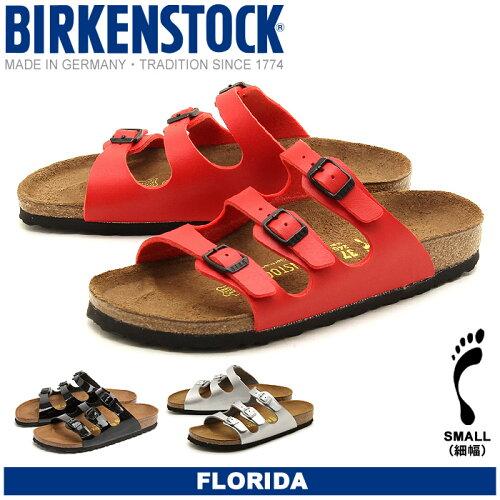 送料無料 ビルケンシュトック ビルケン(BIRKENSTOCK) フロリダ 全3色 [細幅タイプ] (BIRKENS...