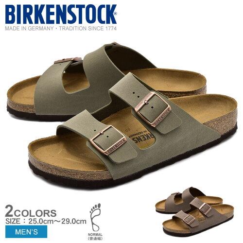 送料無料 ビルケンシュトック ビルケン(BIRKENSTOCK) アリゾナ 全4色 [普通幅タイプ] (BIRKE...
