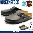 送料無料 BIRKENSTOCK ビルケンシュトック ボストン [普通幅タイプ] 全2色(BOSTON 060411 260221)メンズ(男性用)コンフォート サンダル 靴 シューズ ソフトベッド レギュラーフィット ビルケン