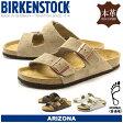 送料無料 BIRKENSTOCK ビルケンシュトック アリゾナ [普通幅タイプ] 全2色(ARIZONA 051461 051901 051131)メンズ(男性用)コンフォート サンダル 靴 シューズ レギュラーフィット ビルケン