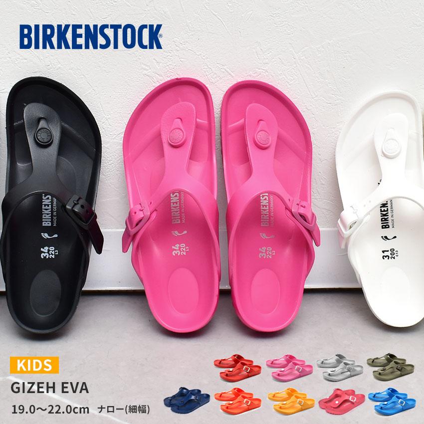靴, サンダル BIRKENSTOCK EVA GIZEH EVA