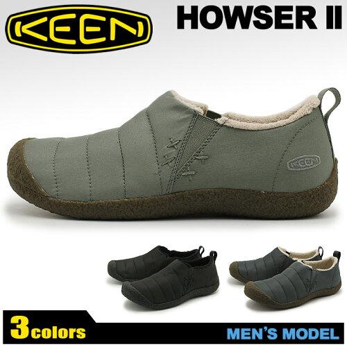送料無料 キーン(KEEN) ハウザー II HOWSER II 全3色 リラックスシューズ(KEEN 1012041 1012042 10...