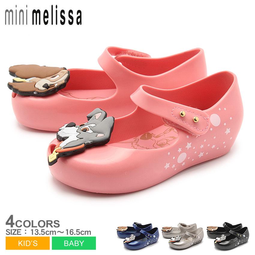 靴, サンダル MINI MELISSA 4 BB ME MINI MELISSA ULTRAGIRL LADY TRAMP BB ME32262 19636 01477 03826 03767