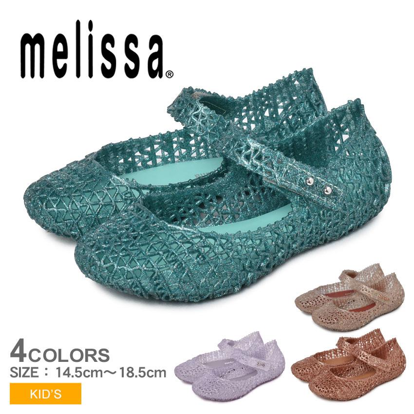 靴, サンダル  BB MELISSA MINI-M CAMPANA PAPEL BB 32995 ZIG ZAG
