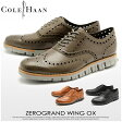 送料無料 コールハーン COLE HAAN ゼログランド ウイングオックス 全3色(COLE HAAN C14026 C14024 C14025 ZEROGRAND WING OX)メンズ(男性用) スムース レザー 短靴 カジュアル シューズ