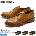 送料無料 ブッテロ BUTTERO トルファ TOLFA B4921 全4色 プレーントゥ オックスフォード シューズ MADE IN ITALY (BUTTERO TOLFA B4921UTHCB PE-TOSCH) メンズ(男性用) 短靴 20P30May15
