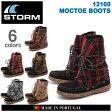 送料無料 ストーム(STORM) 12100 モック トゥ ブーツ 全6色 (STORM 12100 MOC TOE BOOTS) レディース(女性用) 靴 モカシン storm