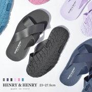 ヘンリー&ヘンリー(HENRY&HENRY)クロス