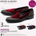 イタリア製 ヘンリーヘンリー ベロア カジュアルシューズ 全3色 ヘンリー&ヘンリー(HENRY&HENRY)(PORTOCERVO) レディース(女性用) シューズ ローヒール オペラシューズ パンプス ベルベット HENRYHENRY ヘンリー HENRY レザー 天然皮革 本革