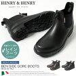 送料無料 ヘンリー&ヘンリー HENRY&HENRY ブーツ BEN ブラック 他全2色(HENRY&HENRY BEN SIDE GORE BOOTS)サイドゴアブーツ レインブーツ ラバー メンズ(男性用)