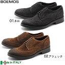 送料無料 BOEMOS ボエモス フロリダ スエード ウイングチップ シューズ 全2色(BOEMOS I3-4161 FLORIDA)メンズ(男性用) スウェード ウィングチップ シューズ カジュアル レザー 短靴 天然皮革