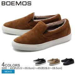 BOEMOS(ボエモス)