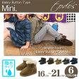 送料無料 キッズ ムートン ブーツ ベイリーボタン タイプ ミニTODOS(トドス) ブラック 他全6色(TO-158)キッズ(子供用) ショートブーツ ファー 撥水 靴 親子 おそろい カジュアル シューズ 履き口 ゆったり