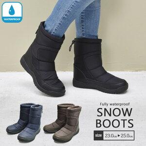 スノーブーツ レディース 防水 雪 軽量 ブーツ ショート おしゃれ 防寒 あったかい 保温 ドローコード ファー もこもこ 滑りにくい 撥水 ナイロン シンプル カジュアル 靴 TODOS トドス TO-341