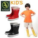 エーグル ベビー フラック ラバーブーツ 全3色(AIGLE 24471 24476 24478 BABY-FLAC)長靴 ラバー レイン ブーツ キッズ&ジュニア(子供用) 雪
