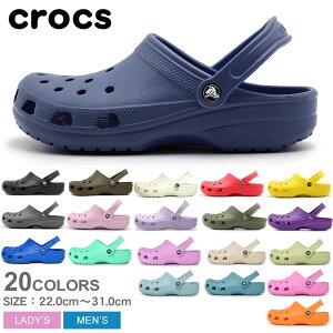 送料無料 crocs classic cayman クロックス クラシック(ケイマン)海外 正規品 サンダル 靴 全15色中10色 くろっくすメンズ(男性用)兼レディース(女性用)クロックバンド も取扱い ファッション