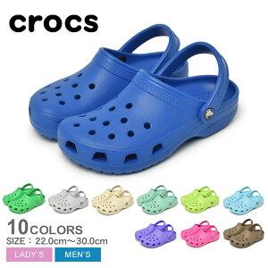 crocs cayman クロックス クラシック (ケイマン) サンダル[2] 全24色中9色 (CROCS CAYMAN 10001) メンズ(男性用) 兼 レディース(女性用) 激安