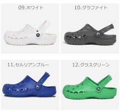 crocsbayaクロックスバヤくろっくすサンダル靴