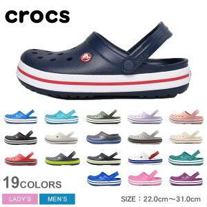 送料無料 クロックス クロックバンド【1】 全20色中10色 【海外正規品】crocs crocband メンズ レディース サンダル くろっくす 激安