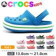 クロックス(CROCS) クロックバンド キッズ 全23色中12色 くろっくす (CROCS 10998 CROCBAND KIDS) キッズ&ジュニア(子供用) サボ サンダル