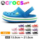 送料無料 クロックス(CROCS) クロックバンド キッズ 全23色中12色 くろっくす (CROCS 10998 CROCBAND KIDS) キッズ&ジュニア(子供用) サボ サンダル