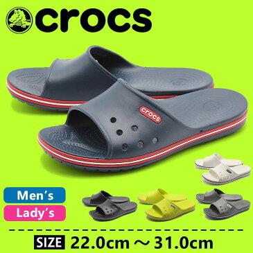 CROCS クロックス サンダル 全5色 クロックバンド 2 スライド CROCS CROCBAND II SLIDE204108 025 4CC 07I 1O3 38L メンズ レディース