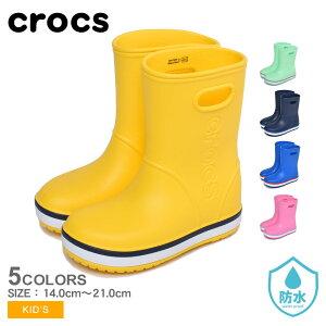 CROCS クロックス レインシューズ クロックバンド レインブーツ CROCBAND RAIN BOOT 205827 キッズ ジュニア 子供 シューズ ブーツ レインブーツ ブランド アウトドア レジャー 靴 紺 雨 長靴 男の子 女の子 子ども|rai-ktu sale|