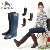 [GW限定ポイント最大11倍 〜5/8 9:59] 送料無料 ダフナ(DAFNA) ウィナー フレックス ウィズ レインブーツ 全4色(DAFNA 202036100 202024300 WINNER FLEX WITH RUBBER BOOTS) ダフナ ラバーブーツ ブーツ 長靴 レディース(女性用)