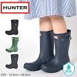 送料無料 ハンター ブーツ(HUNTER・レインブーツ) オリジナル ショート サイドバックル ブーツ(長靴) 全6色 (HUNTER BOOT W23758 WFS1000RMA ORIGINAL SHORT) レディース(女性用) 雪