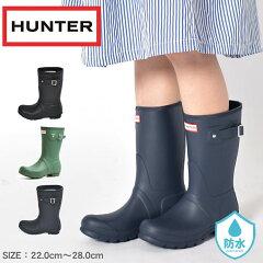 送料無料 ハンター ブーツ(HUNTER・レインブーツ) オリジナル ショート サイドバックル ブーツ(長靴) 全13色 (HUNTER BOOT W23758 WFS1000RMA ORIGINAL SHORT) レディース(女性用) 雪