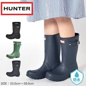 送料無料 ハンター ブーツ(HUNTER・レインブーツ) オリジナル ショート サイドバックル ブーツ(長靴) 全8色 (HUNTER BOOT W23758 ORIGINAL SHORT) レディース(女性用) 兼 メンズ(男性用) 雪
