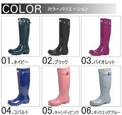 【ハンターブーツHUNTER】オリジナルグロス全12色