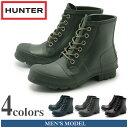 送料無料 ハンター ブーツ(HUNTER) レースアップ レインブーツ 全4色 (HUNTER BOOT MFS9050RMA ORIGINAL RUBBER LACE UP) メンズ(男性用) ブーツ 雨靴 レインシューズ 雪