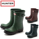 送料無料 ハンター ブーツ(HUNTER) オリジナル ツートーン ショート 全3色 (HUNTER BOOT MFS9000RTT MEN ORIGNAL TWOTONE SHORT) メンズ(男性用) レインブーツ 長靴 雨靴 レインシューズ 雪