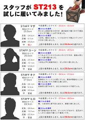 送料無料ワークブーツ本革メンズシューズモカシントゥプレーントゥスムーススエードレザーストラットSTRUTT(ST-213MOCCASINTOEBOOTSST-214PLAINTOEBOOTS)メンズ(男性用)全6モデルスウェードメンズブーツ