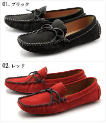 送料無料ドライビングシューズメンズシューズ本革レザーストラットSTRUTT(ST-216DRIVINGSHOES)メンズ(男性用)全4色黒紺赤革靴短靴スリッポン【サイズ交換対象】