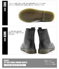 ストラット【STRUTT】