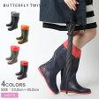 バタフライツイスト BUTTERFLY TWISTS ウィンザー ウインザー 全4色(WINDSOR BT7001)折りたたみ 携帯用 レインブーツ 長靴 レイン シューズ 靴 レディース(女性用)
