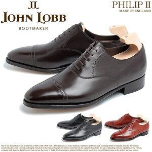 送料無料 ジョンロブ フィリップ 2 7000 JOHN LOBB PHILIP 2 キャップ…