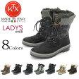 送料無料 キンバーテックス KIMBERTEX パブロ ショート 2 W スノーブーツ 全8色(kimbertex PABLO SHORT 2 W) レディース(女性用) ブーツ ショート アウトドア ボア