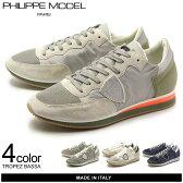 送料無料 フィリップモデル スニーカー トロペ BASSA 全4色(PHILIPPE MODEL PARIS TROPEZ BASSA TRLU WB08 WX09 WX10 WX11)メンズ(男性用) 靴 MADE IN ITALY イタリア製