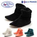 JAVERFLEX ジャバフレックス ルーム ブーツ シューズ 1444571 全4色あったか ロング ボア シンプル フランス MADE IN FRANCE 携帯 旅行 トラベル レディース(女性用)