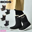 送料無料 ボグス BOGS レディース ブーツ ウォータープルーフ 全2色(bogs MID BOOTS 78408A 001 303)レディース(女性用)防水 防滑 保温 ボア