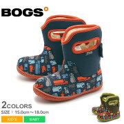 ボグスBOGS