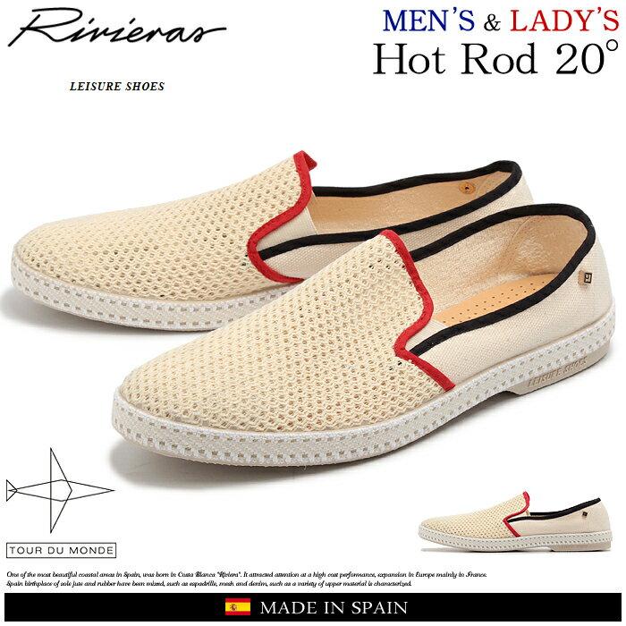 メンズ靴, スリッポン  RIVIERAS 20 (9201 20 HOTROD SPECIAL