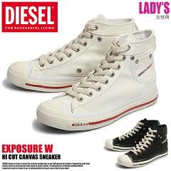 ディーゼル(DIESEL)スニーカーエクスポージャーブラックホワイト全2色