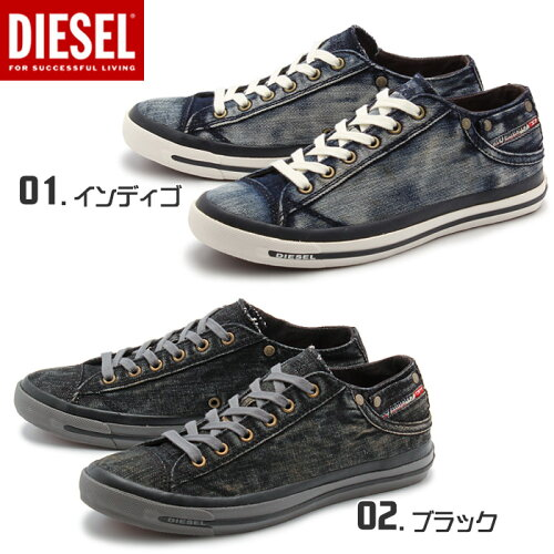 送料無料 ディーゼル(DIESEL)スニーカー エクスポージャー ロー 1 全2色(Y00321 PR573 T6067 T8013...