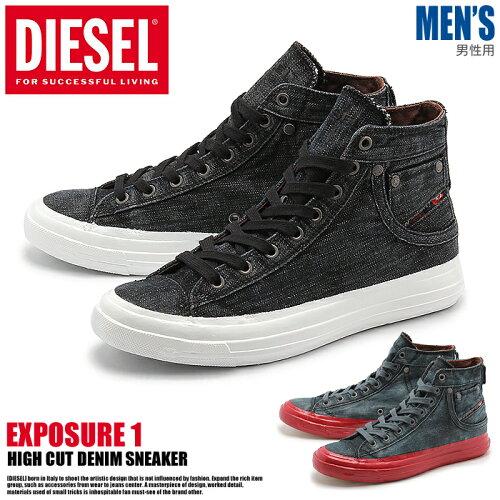 送料無料 ディーゼル(DIESEL) スニーカー エクスポージャー 1 インディゴ ブラック デニム 全2色(D...